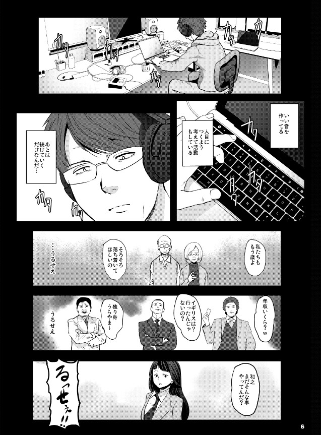 kemono03.jpg