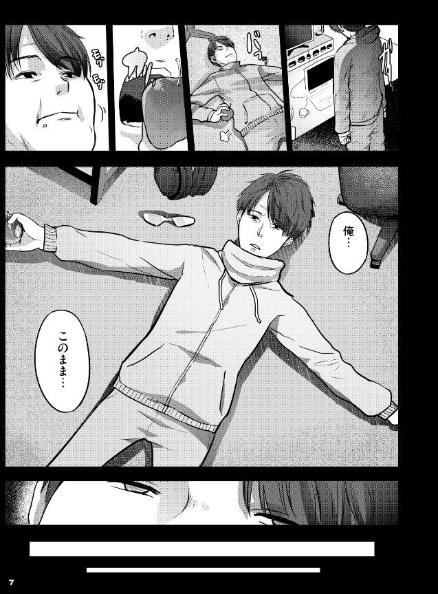 kemono04.jpg