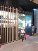 sakurabakery001.jpg