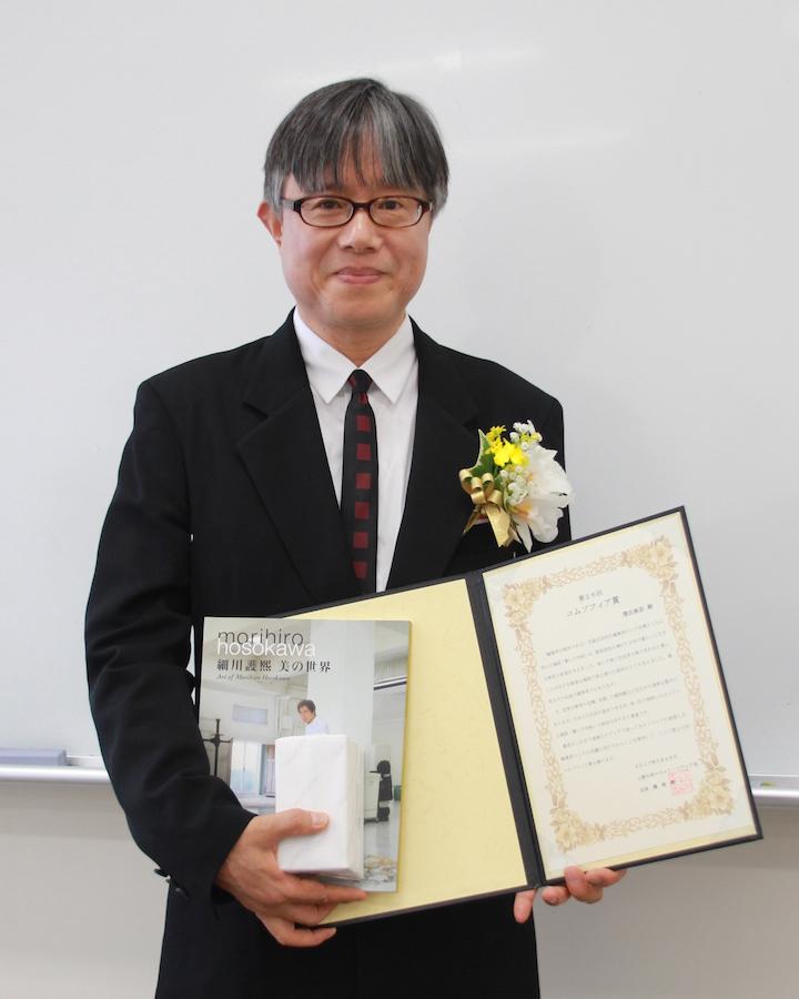 澤田康彦さん受賞720x900