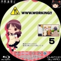 WWW.WORKING!_5c_BD