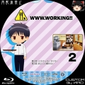WWW.WORKING!_2c_BD