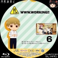 WWW.WORKING!_6c_BD
