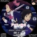 アリスと蔵六_BD-BOX_3a_CD