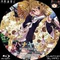 ハナヤマタ_BD-BOX_5