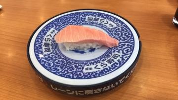 くら寿司_大トロ