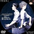 ヱヴァンゲリヲン新劇場版3:Q_1_DVD