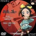 信長の忍び_DVD_11a