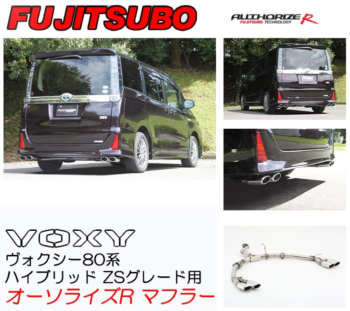 vox400-1.jpg