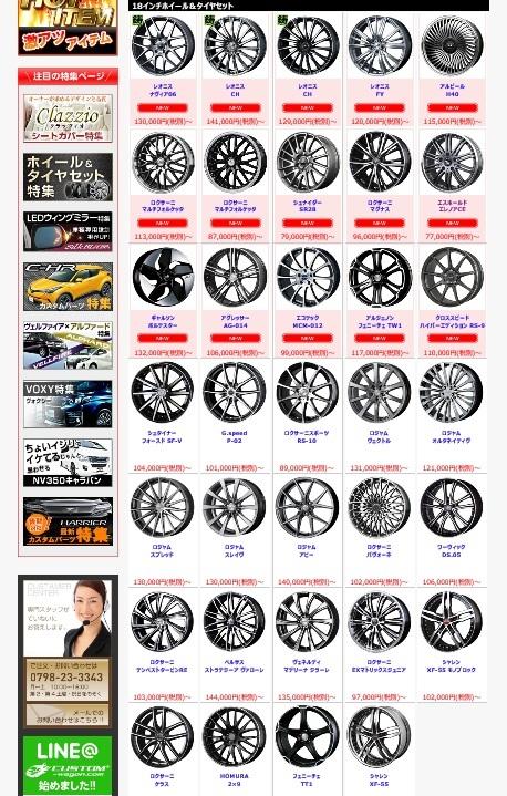 wheel100.jpg
