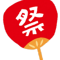 omatsuri_uchiwa2_20170601115742394.png