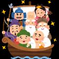 shichifukujin_takarabune_2017052708382903d.png