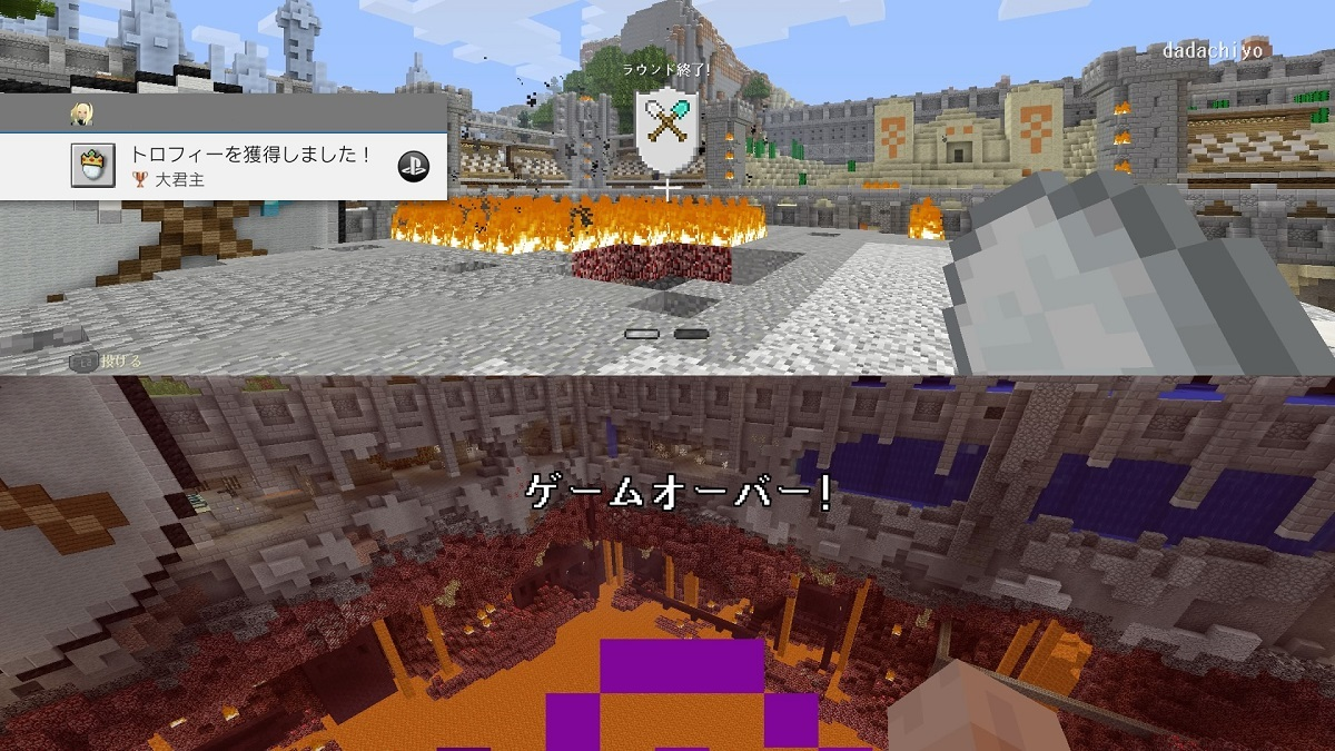 201705_minecraft_06.jpg