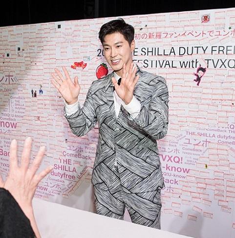 The-Shilla-Duty-Free-Fan-Festival-with-TVXQ-U-Know2.jpg