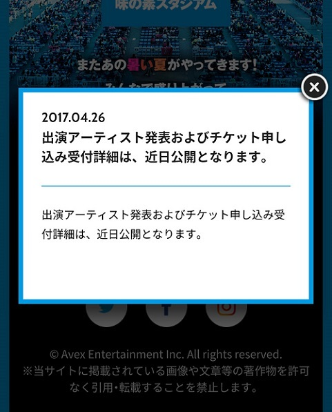 a17_kinjitu_koukai.jpg