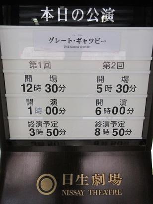 0518GGB4.jpg