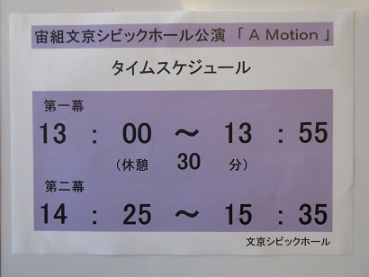 0623AMSN2.jpg