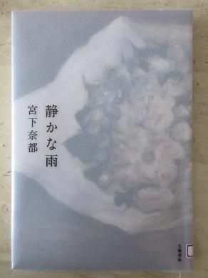 0707FBOOK1.jpg