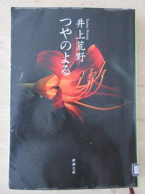 0707FBOOK3.jpg