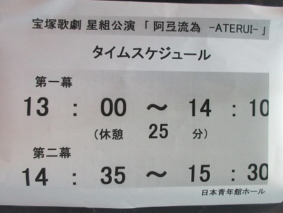 0731ATRI4.jpg