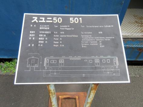0804MN16.jpg