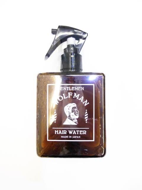 WOLF MAN-HAIR WATER