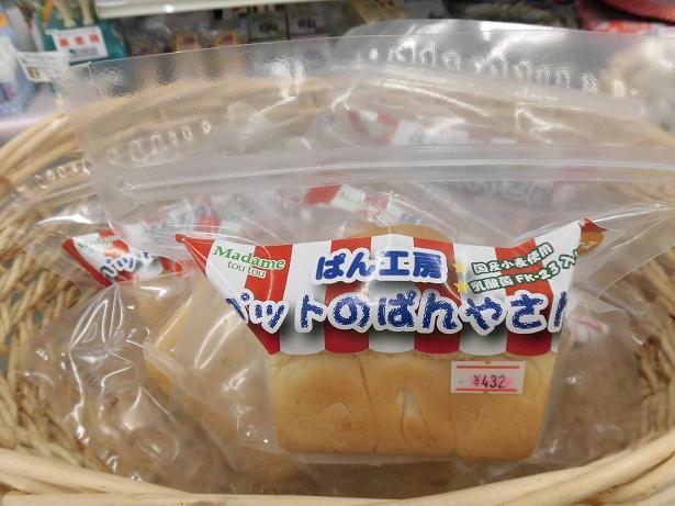 ぱんやさん1
