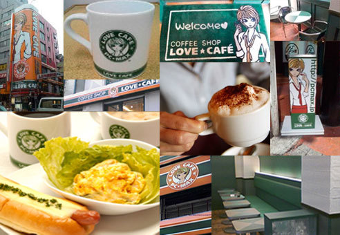 lovecafe.jpg