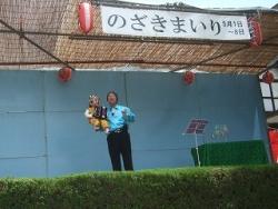 2017-05-07 野崎まいり (17)