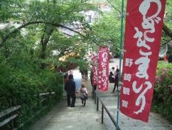 2017-05-07 野崎まいり (29)