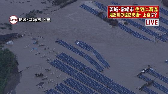 「水没・浸水した太陽光発電システムには近づかないで」 JPEAが緊急注意発表