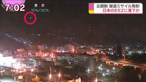 """【衝撃映像】北朝鮮ミサイル NHKが道内に設置した複数のカメラに""""閃光"""" 弾頭部分の落下か"""