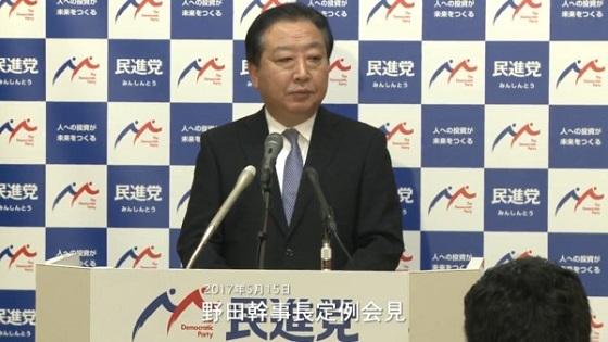 野田幹事長が蓮舫代表の「最低だ」発言に苦言「表現よく練ってきちんと伝えなければいけない」
