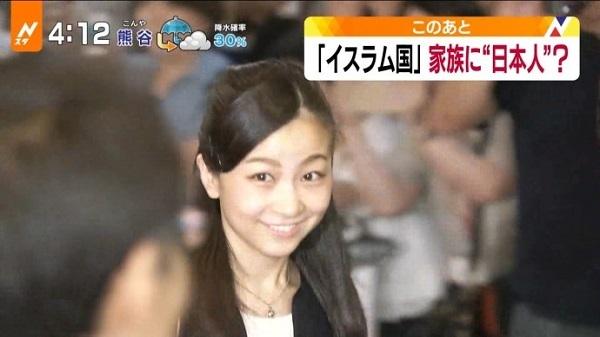 TBSのNスタが佳子内親王殿下の映像を流し「イスラム国の家族に日本人」のテロップとナレーション!TBSのNスタ「イスラム国」家族に日本人?で佳子内親王殿下の映像を流す