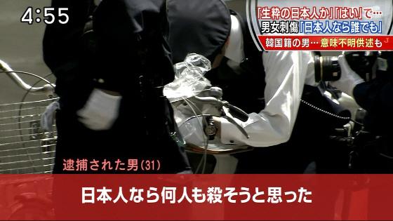 生野通り魔事件「生粋の日本人なら何人も殺そうと思った」逮捕の韓国籍・田仲桂善容疑者が供述(画像はテロ朝のニュース)