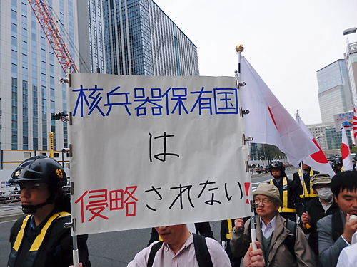 急げ!核武装、デモin銀座(平成26年4月13日、銀座)