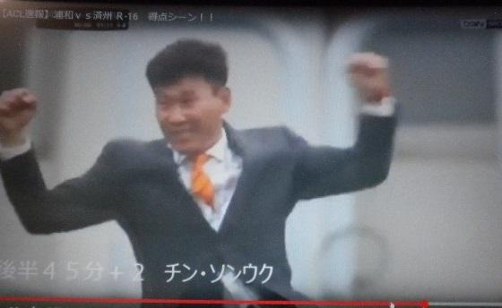 後半45分、済州ユナイテッド(韓国)の監督も常日頃から思いっきりガッツポーズをやっている!
