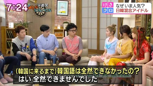 「(韓国に来るまで)韓国語は全然できなかったの?」