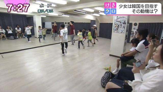 K−POPアイドルを目指す人のためのダンススクールです。