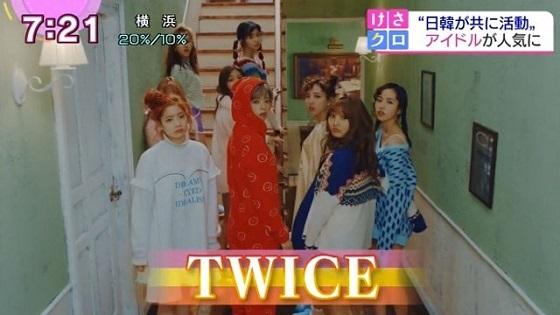 NHKがニュース番組で12分間かけて韓国Kポップのアイドルグループ「TWICE」の大宣伝!受信料と公共の電波の無駄遣い!