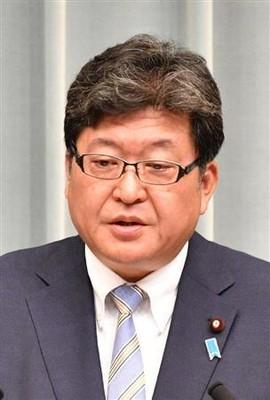 萩生田光一官房副長官「不正確なものが作成され、意図的に外部に流されたことに強い憤り」 コメント全文