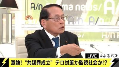■平沢勝栄議員「中核派の中で何を言おうと、共謀罪が適用されるはずがない」