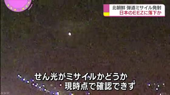 北朝鮮弾道ミサイル、NHKの複数カメラにせん光のような映像
