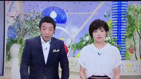 ミヤネ屋 高須院長に謝罪