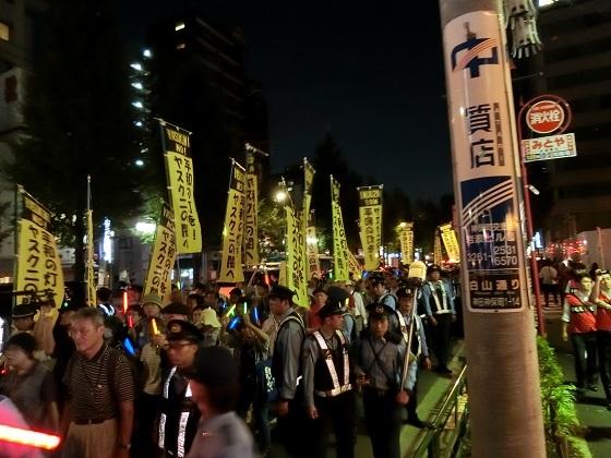 20170812【平和の灯を!ヤスクニの闇へ2017キャンドル行動「東アジアの視点から『明治維新150年』とヤスクニを問い直す」】韓国人や朝鮮人や反日極左たちによる違法な政治活動