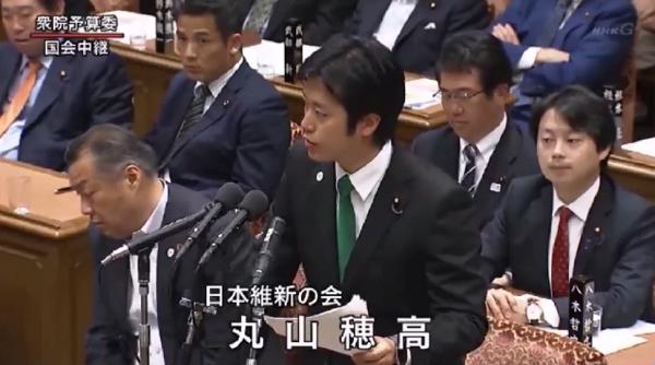 【国会動画】維新丸山「民進党は昭恵夫人に記者会見を求めるのなら、まず生コン辻元に記者会見をさせるべき」⇒ 民進党「いやああああ」※NHK中継