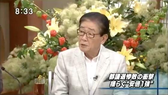 【TBSサンモニ】関口宏氏、自民批判の流れから「そんなときに余計なことしたね」と、北朝鮮ミサイル発射の話題に移行 ⇒ 視聴者、騒然(動画)