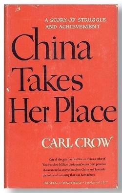 その反日米国人のカール・クロウは、その重慶取材のことを『China takes her place』(1944年)という本に書いており、それには【The city has suffered many air raids but with remarkably small loss of life