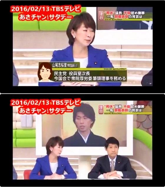 「宮崎議員はこんな無責任な事(不倫)をやって男性の育休参加に逆流する流れを作ってる!」