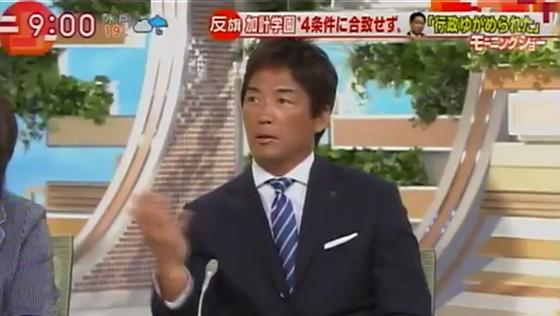 【動画】長嶋一茂さん「皆さん『前川前文科次官は人格者』と言うが、僕は信じていない。だったら天下り斡旋はどうなんだ」@テレ朝モーニングショー